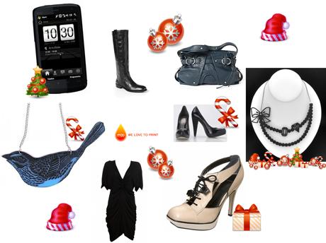 Miss Shoppingverse Weihnachts-Wunschliste