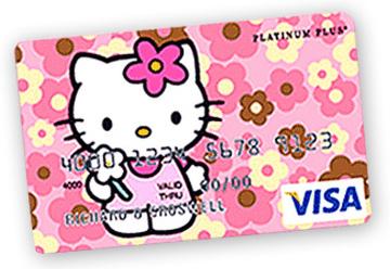 Kreditkartenmissbrauch?