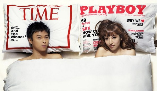 Magazine-Cover-Pillowcase